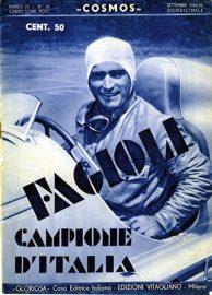1933_Cosmos